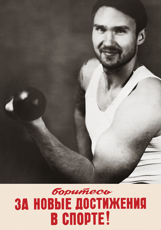 Хоккеисты «Спартака» поменяли профессию (Фото)