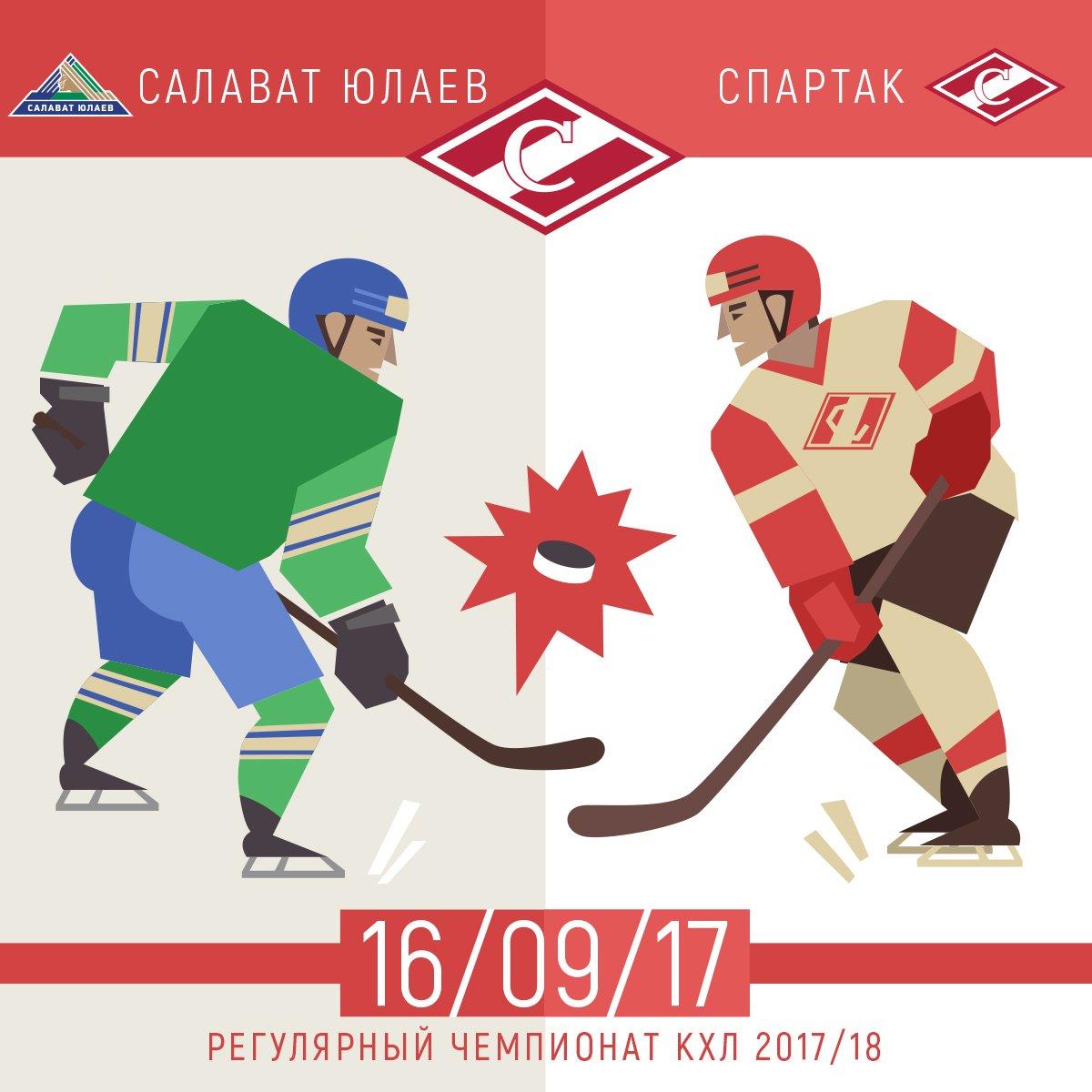 КХЛ в сезоне 2016-2017: Нефтехимик